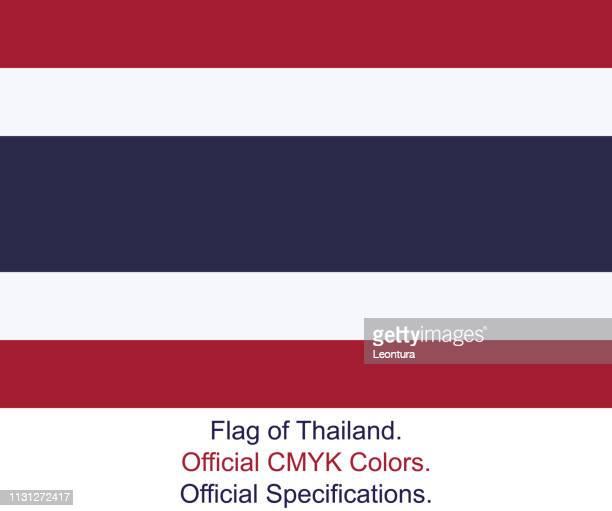 タイ国旗 (公式 cmyk カラーと仕様) - タイ王国点のイラスト素材/クリップアート素材/マンガ素材/アイコン素材