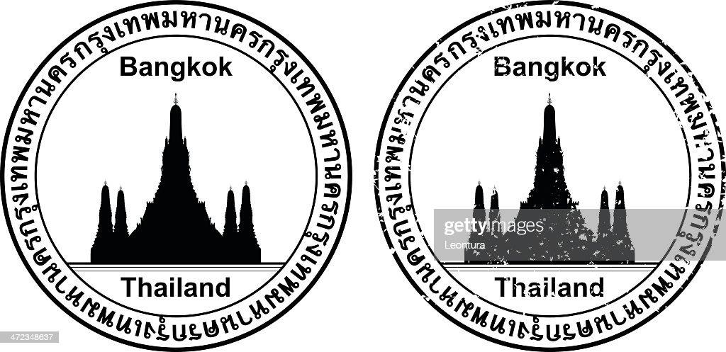 Thai Passport Stamp