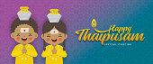Thaipusam banner - cartoon indian kids & milk pot