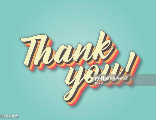 ありがとうございました。レトロスタイルのレタリングストックイラスト。招待状またはグリーティング カードのストックイラスト - thank you点のイラスト素材/クリップアート素材/マンガ素材/アイコン素材