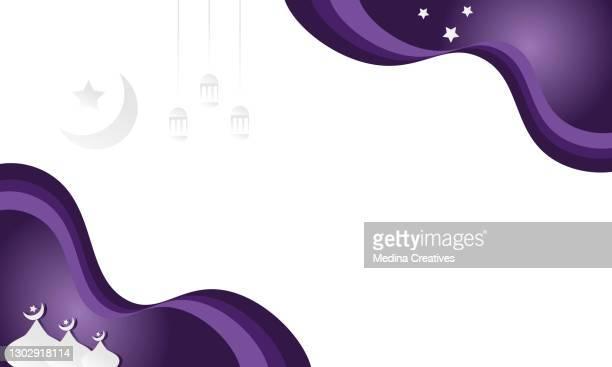 吊り下げランタンと三日月とラマダンムバラクのイスラム聖月の概念 - ラマダン・カリーム点のイラスト素材/クリップアート素材/マンガ素材/アイコン素材