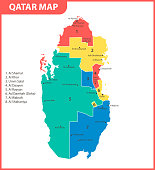 Free Qatar Map Clipart and Vector Graphics - Clipart.me