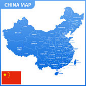 The detailed map of the China with regions or states and cities, capitals, national flag