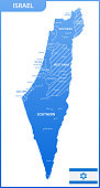 The detailed map of the Israel with regions or states and cities, capitals, national flag