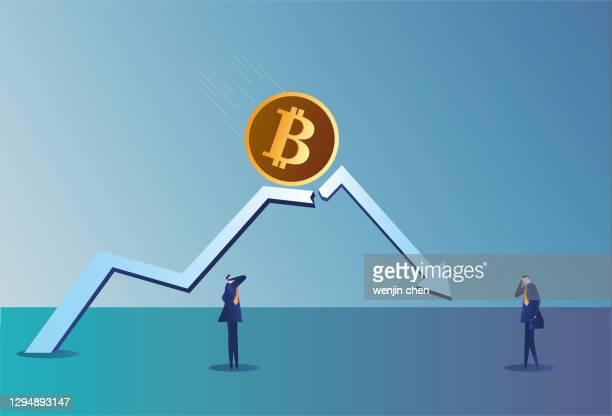株式市場の下落はビジネスマンを失望させるビットコイン - 仮想通貨点のイラスト素材/クリップアート素材/マンガ素材/アイコン素材
