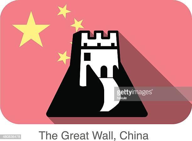 ilustraciones, imágenes clip art, dibujos animados e iconos de stock de la gran muralla, china, emblema icono de diseño plano - granmurallachina