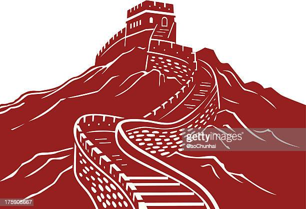 the great wall - great wall of china stock illustrations