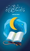The holy book of the Koran on the stand with big moon and stars on blue background