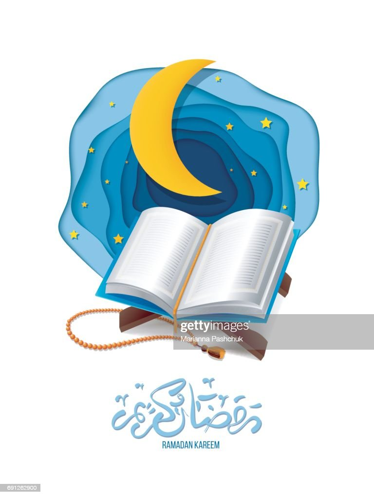 The holy book of the Quran on the stand with big moon and stars
