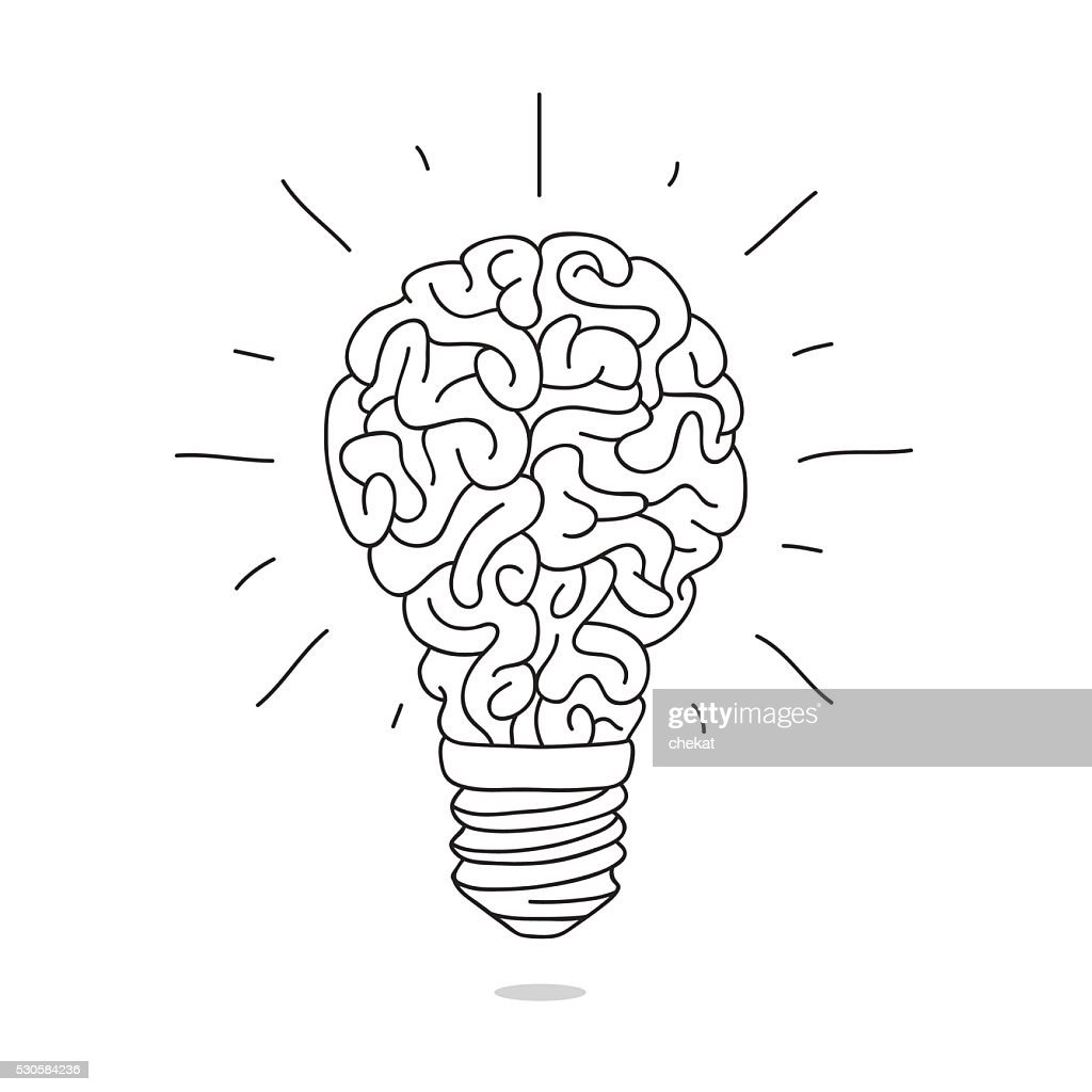 The lamp in the form of the brain