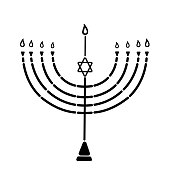 The menorah with the star of David is a symbol of the Jewish festival of lights of Hanukkah.