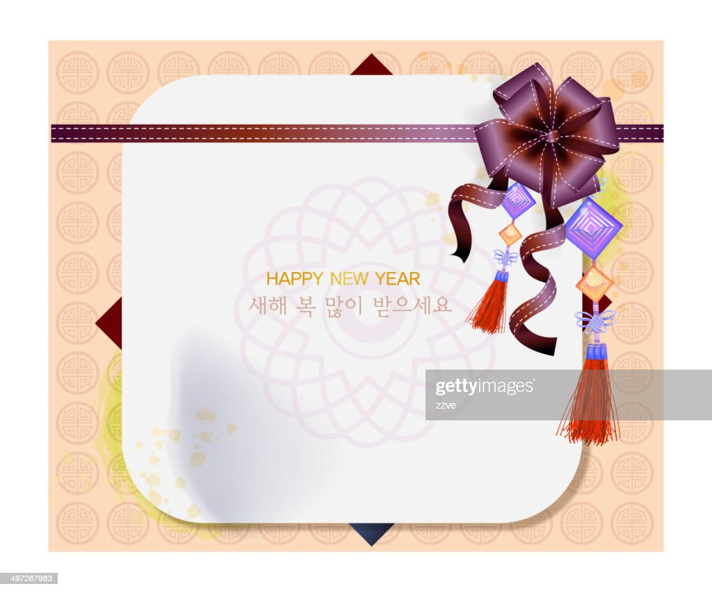 The view of New Year's card