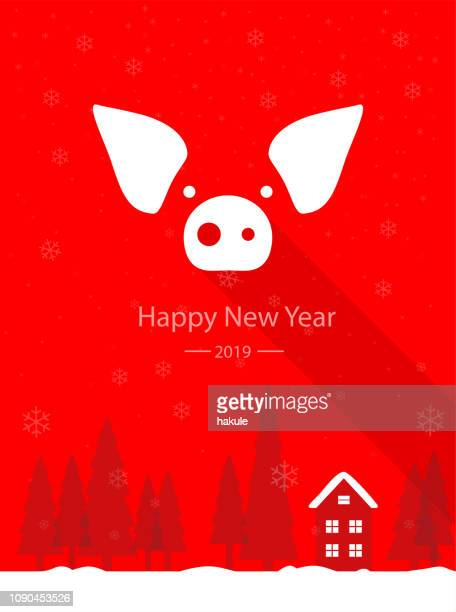 the year of pig, chinese zodiac - year of the pig stock illustrations