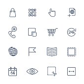 Thin line icon set. Icons for web, apps, programs and other