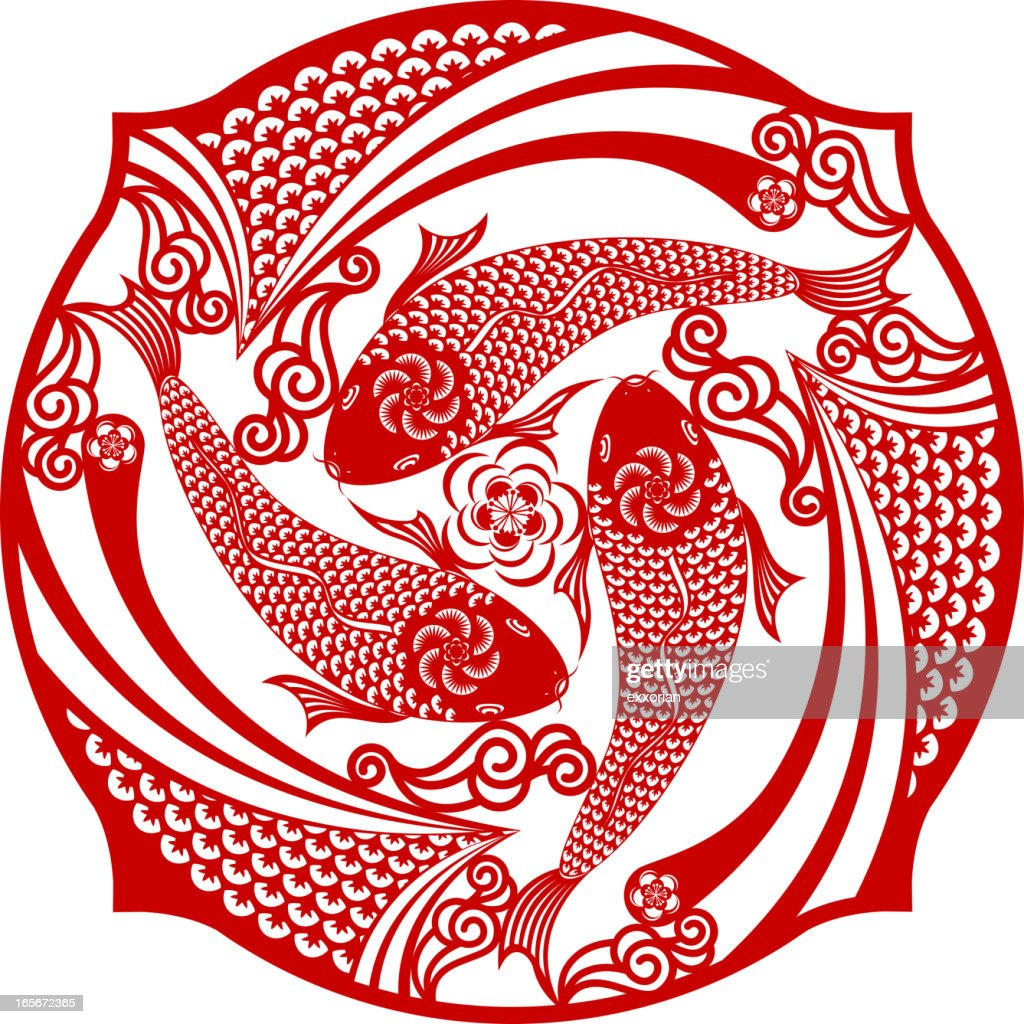 Three Carp in a Circle Chinese Paper Cur Art Symbol