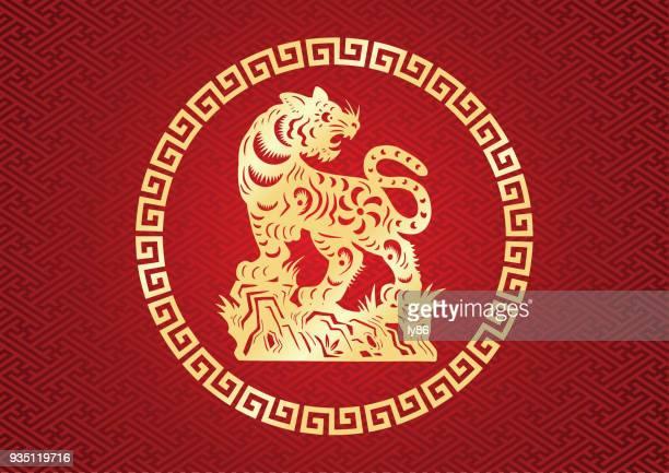 tiger, zodiac sign - chinese zodiac sign stock illustrations
