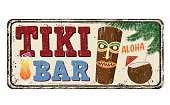 Tiki bar vintage rusty metal sign