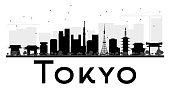 Tokyo City skyline black and white silhouette.