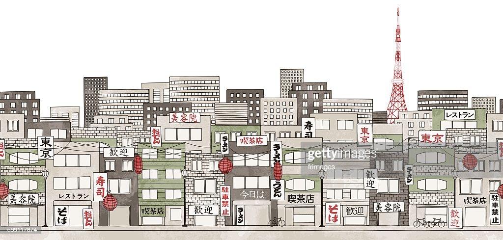 Tokyo, Japan - seamless banner of Tokyo's skyline