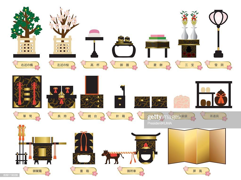 Tools decorated in Hina doll