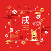 Traditional asian patterns, oriental flowers and dog on red