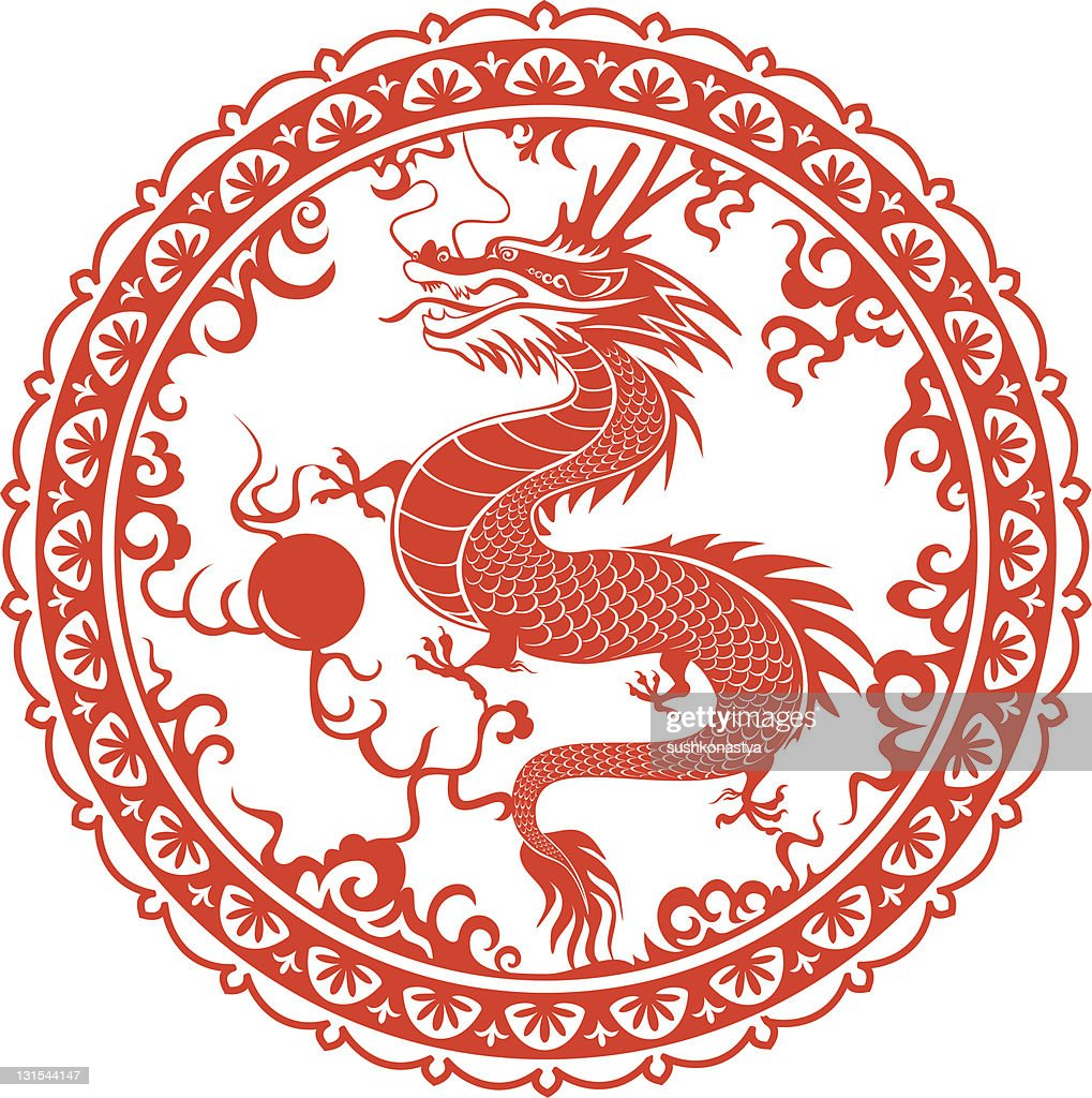 Traditional Chinese Dragon Symbol Of The 2012 Year Vector Art