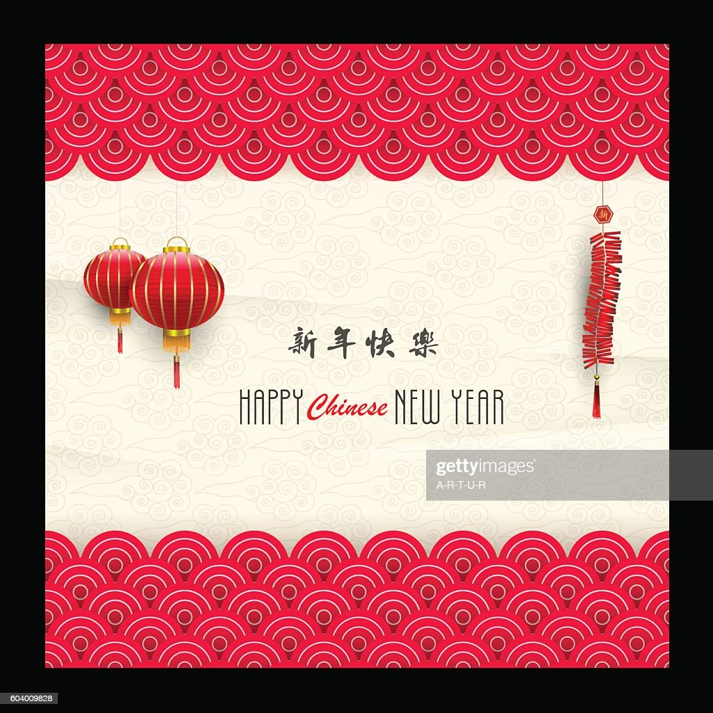 Traditional Chinese New Year background