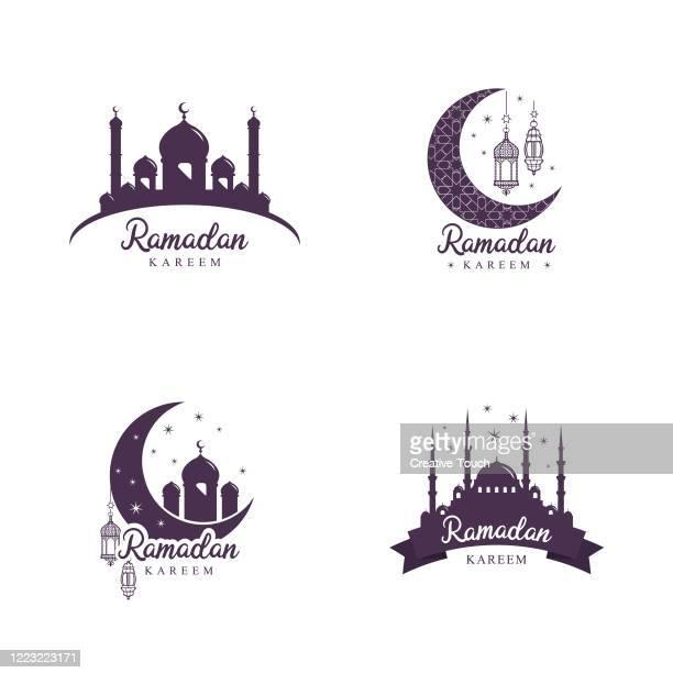 伝統的なラマダンコンセプトアイコン - イスラム教点のイラスト素材/クリップアート素材/マンガ素材/アイコン素材