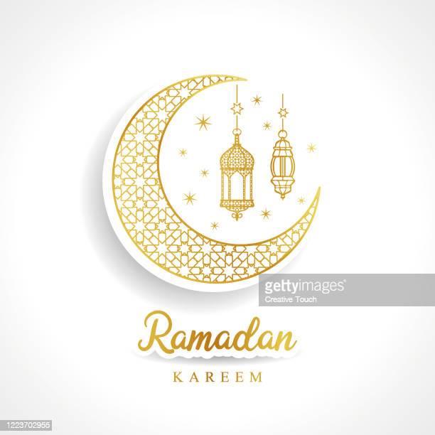 traditional ramadan label - christmas decore candle stock illustrations