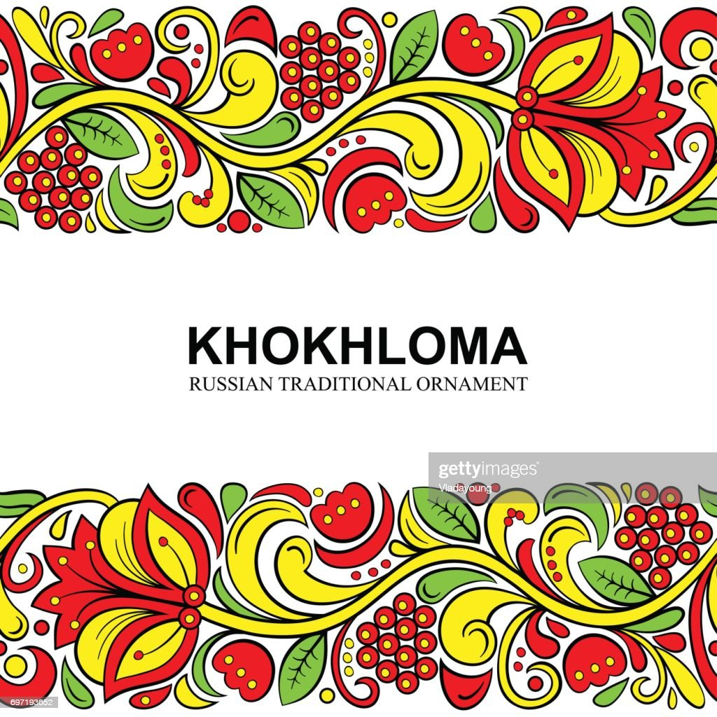 Traditional Russian vector pattern frame with place for text in khokhloma style. Can be used for menu, web design etc.