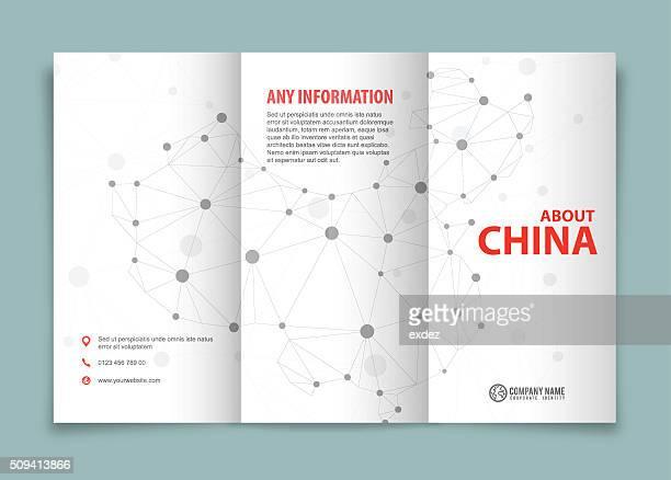 3 つ折のパンフレットのデザインが中国