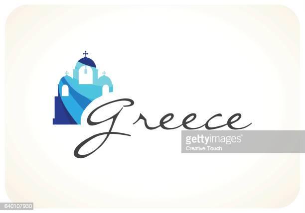 triangle colored travel card - greece - santorini stock illustrations