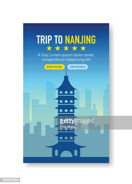 trip to nanjing banner - nanjing stock illustrations