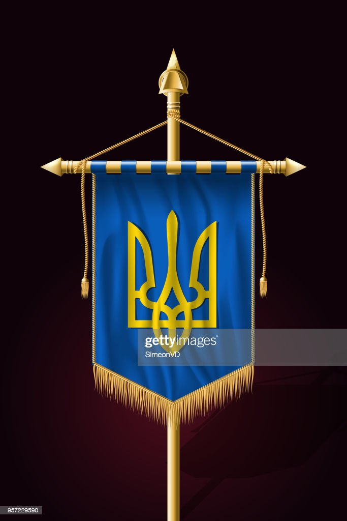 Tryzub. Trident. National Symbols of Ukraine. Festive Vertical Banner. Wall Hangings with Gold Tassel Fringing