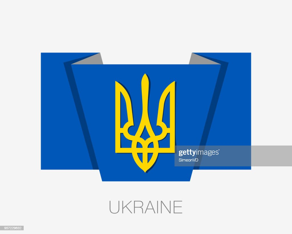 Tryzub. Trident. National Symbols of Ukraine. Flat Icon Waving Flag with Country Name on a White Background