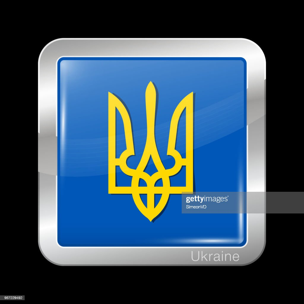 Tryzub. Trident. National Symbols of Ukraine. Glossy and Metal Icon Square Shape. Vector Button