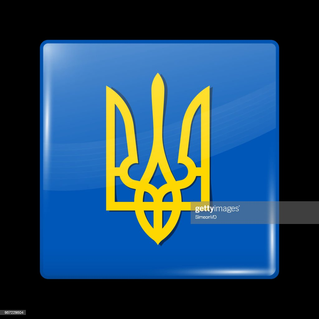 Tryzub. Trident. National Symbols of Ukraine. Glossy Icon Square Shape. Vector Button
