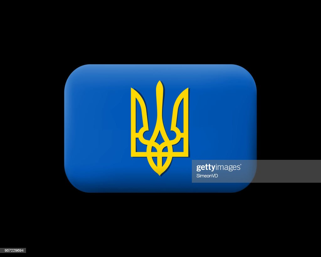 Tryzub. Trident. National Symbols of Ukraine. Matted Vector Icon and Button. Rectangular Shape with Rounded Corners