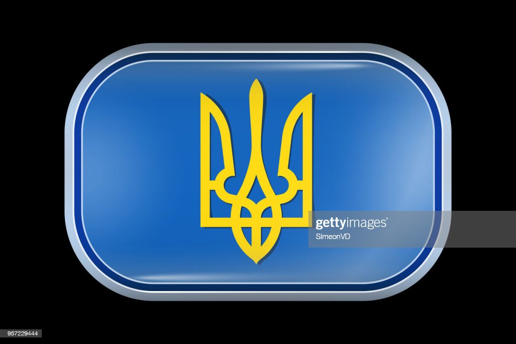 Tryzub. Trident. National Symbols of Ukraine. Matted Vector Icon. Vector Rectangular Shape with Rounded Corners