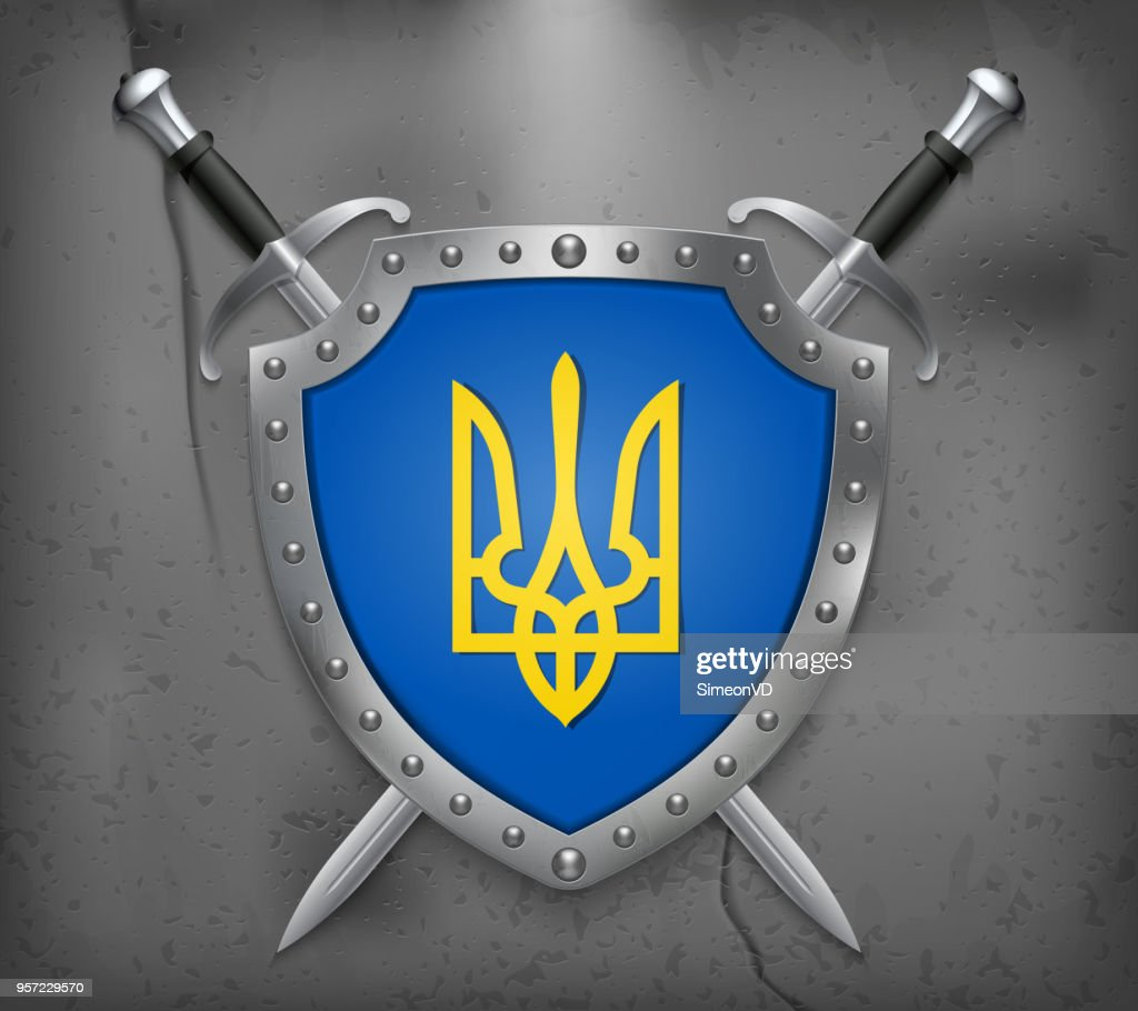 Tryzub. Trident. National Symbols of Ukraine. The Shield with National Flag. Two Crossed Swords. Vector Medieval Background