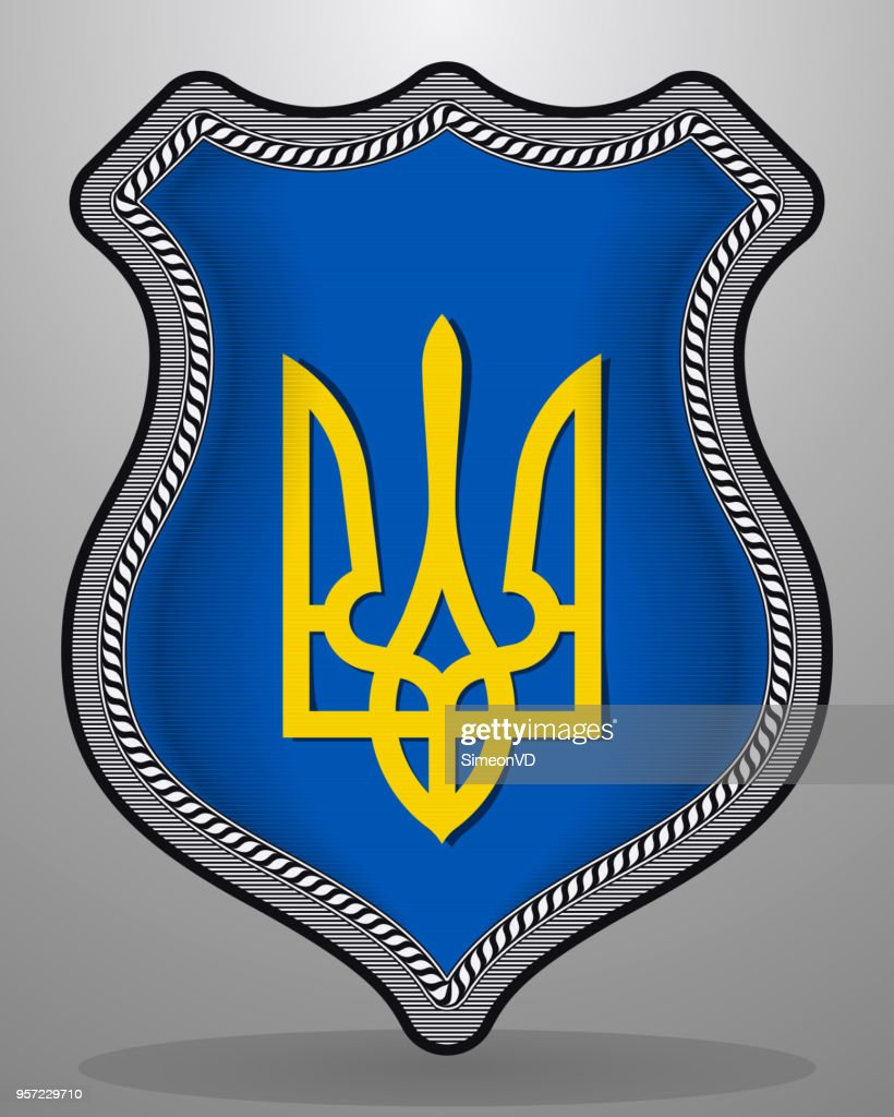 Tryzub. Trident. National Symbols of Ukraine. Vector Badge and Icon. Blue and Yellow Color Version