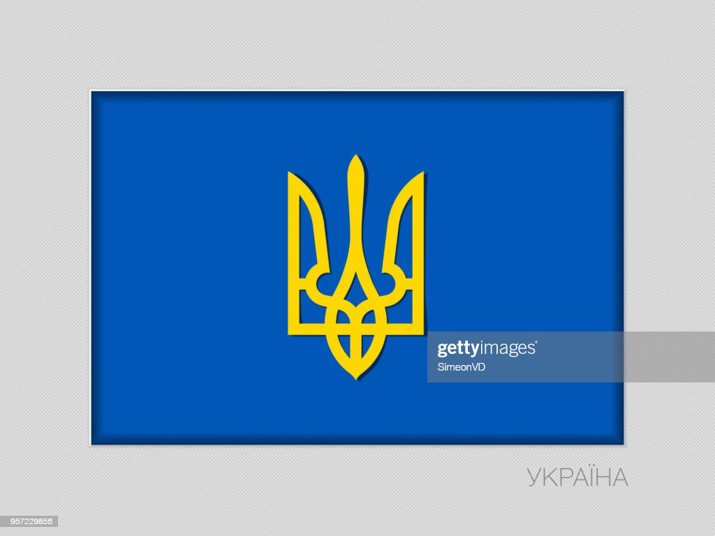 Tryzub. Trident. National Symbols of Ukraine with Country Name Written in Ukrainian. National Ensign Aspect Ratio 2 to 3 on Gray Cardboard