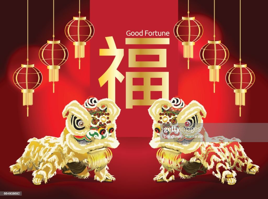 twin chinese lion