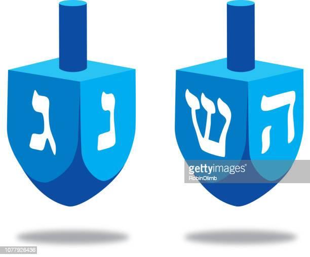 two blue dreidels with shadows - dreidel stock illustrations, clip art, cartoons, & icons