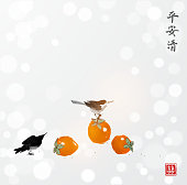 Two little birds and persimmon fruits on white glowing background. Traditional Japanese ink wash painting sumi-e. Hieroglyphs - peace, tranquility, clarity, double lluck