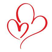 Two lovers heart. Handmade vector calligraphy. Decor for greeting card, mug, photo overlays, t-shirt print, flyer, poster design