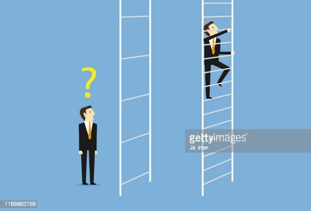 unfair business - unfairness stock illustrations