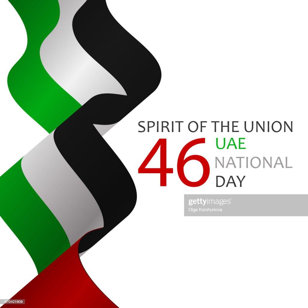 United Arab Emirates National Day Uae Independence Day Vector