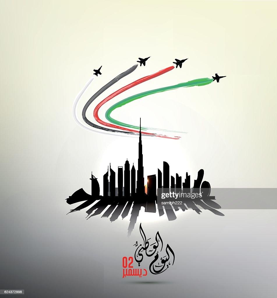 united Arab emirates national day .