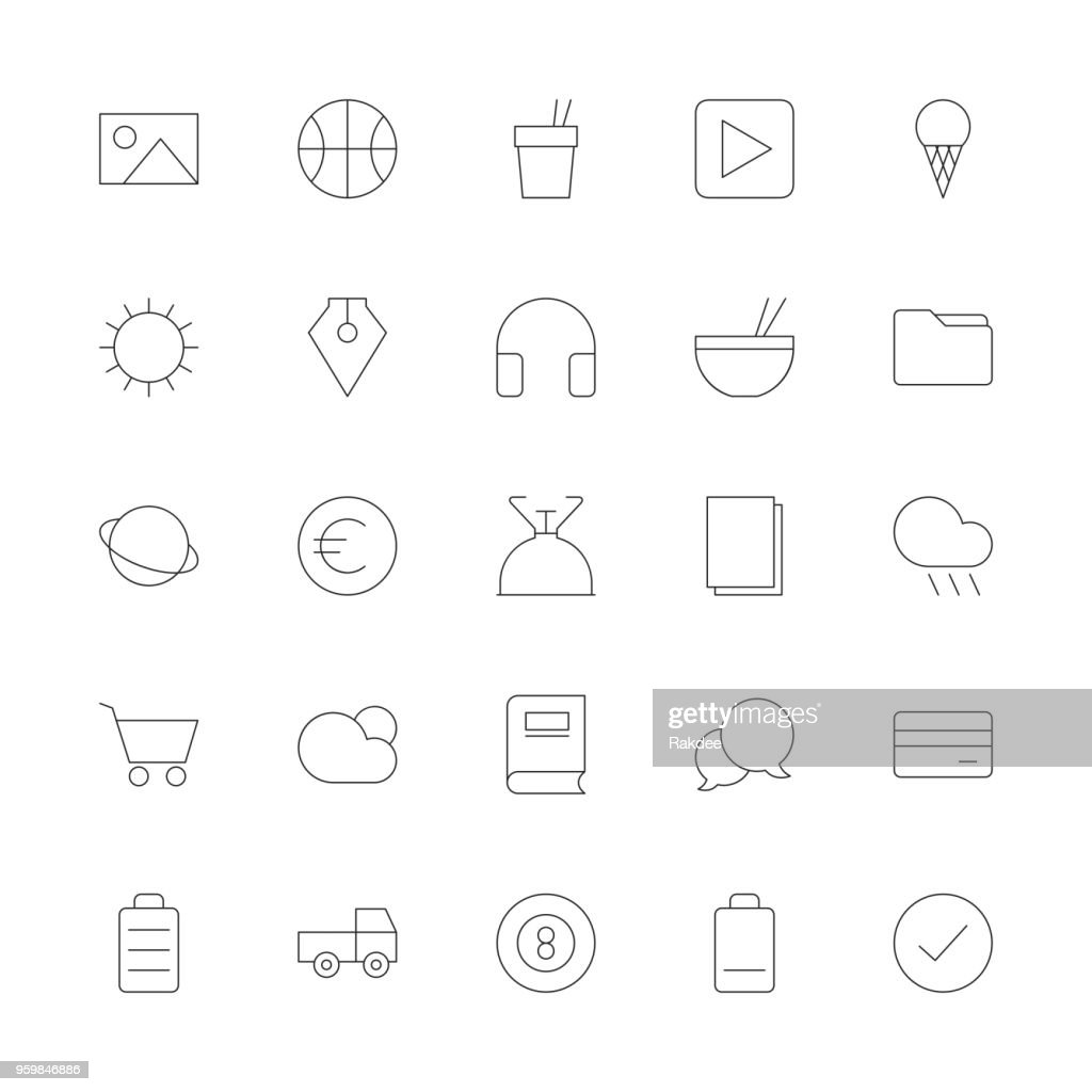 Universelle Icon Set 4 - Ultra Thin Line Serie : Stock-Illustration